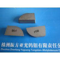 株洲振方YG6X 0.6细颗粒 硬质合金钨钢刀头_硬质合金焊接刀头