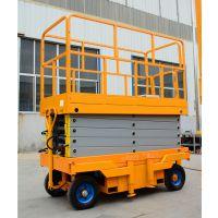 河源厂家现货6米 8米 10米移动式升降平台 电动升降台可加工定制