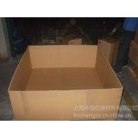 供应供应112*110*46cm大型异型纸箱(物流专用)