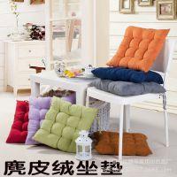 床上用品 分销 团购 批发 麂皮绒坐垫 餐椅方橙坐垫一件代发货