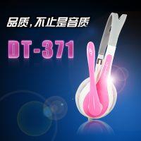 批发 硕美科电音DT-371耳机 笔记本电脑游戏耳机电脑耳麦 带话筒