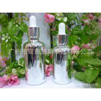 【现货定制】容装强效活性美白祛斑精华高档电镀亮银20ML精油瓶