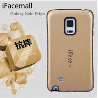 供应iface mall三星GALAXY Note Edge手机壳防摔硅胶保护套后盖