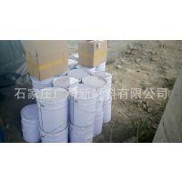 堵漏环氧树脂胶 ab胶 水泥裂缝防水堵漏专用 工具配套