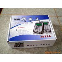 供应电子产品电器包装彩盒牛皮纸盒白盒