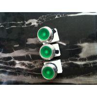 上海渝荣防爆箱专用带灯按钮 铝合金防爆指示灯