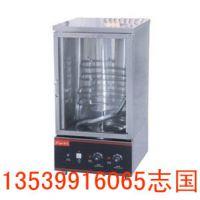 【杰亿专卖】FY-980 烤肉炉 中东烤炉 烧烤炉