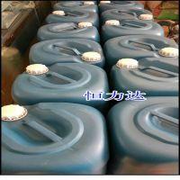 压铸离型剂 铝压铸离型剂 脱模效果好 经济实惠