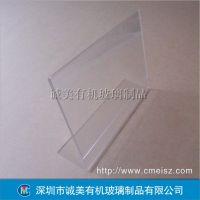 亚克力A5热弯台签 透明A5横式台牌 有机玻璃插纸台牌