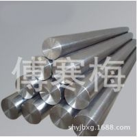 东莞 深圳 广州 钛棒 钛板 ta1钛棒 光亮tc4钛合金棒