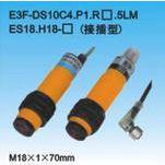 低价销售:高品质欧姆龙光电开关E3F-5DP2系列