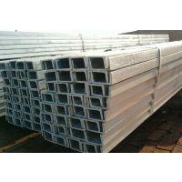 Q345热镀锌槽钢 低合金镀锌槽钢