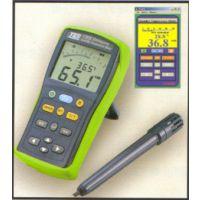 山西便携式温湿度计价格,专业TES-1365温湿度计,睿君温湿度计厂家