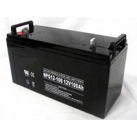 供应耐普蓄电池12-9