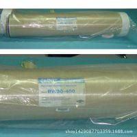 全国代理热消毒膜HSRO-390-FF美国陶氏膜纯水膜