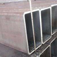 550×550×10.0低合金结构钢无缝方管