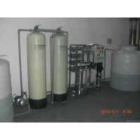 嘉铭 RO--1000A型汽车玻璃水生产设备