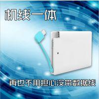 新款卡片式移动电源超薄聚合物手机应急充电宝 礼品定制 厂家批发