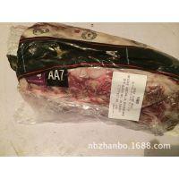 进口谷饲冷冻牛肉澳大利亚史密斯牧场-M7和牛眼肉