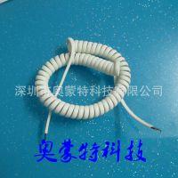 白色弹簧线 白色4芯PU弹簧线 深圳弹簧线厂家