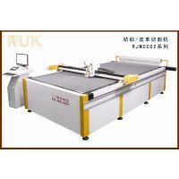 供应润金面料切割机高端定制型各种面料切割机