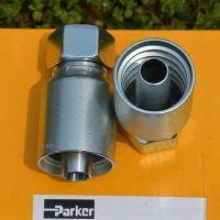 1C973-20-12PARKER派克73系列液压油管接头型号规格齐全