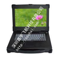14寸超薄 工业便携机 工控便携机 便携式笔记本电脑机箱定做 加固鑫宇飞航