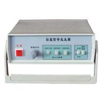 供应彩显信号发生器/九州空间生产/北京现货
