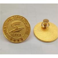深圳事业单位徽章生产金属铜质徽章制作厂家