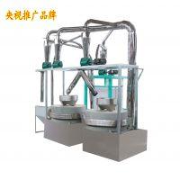 陕西双组石磨面粉机 转速低、磨温低不锈钢石磨面粉机机械