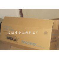 上嘉定区纸箱厂生产家具包装纸箱超长纸箱超大纸箱厚爱供应可印刷