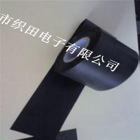 富士黑色磨砂热压硅胶皮 硅胶带