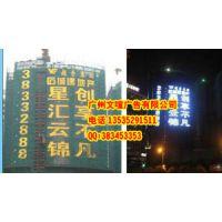 广州专业维修外墙广告牌 外墙广告牌维修 维修外墙广告字