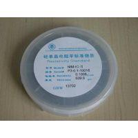 硅单晶电阻率标准物质价格 NIM-IC-II