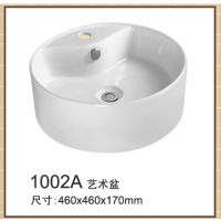 广东艺术盆厂,艺术洗手盆,洗面盆,利达陶瓷单孔单盆1002A