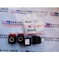 优势销售RAPA线圈50994031 M20 230V 50-60Hz赫尔纳贸易(大连)有限公司