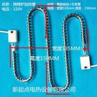 新起点/xqd定做U型碳纤维加热管、异型碳纤维发热管、远红外碳纤维加热管