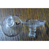 龙三塑胶配线器材厂供应吸盘【用好实惠】