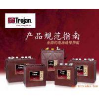 Trojan T605邱健蓄电池总代理