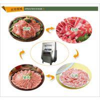 120型冻肉切片机 不锈钢切片机 河南民生食品机械厂
