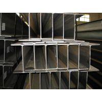 供应100*100*6*8Q235H型钢厂家热轧H型钢价格低