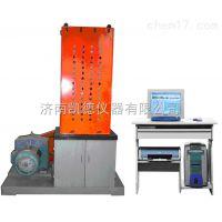 凯德仪器TPW-5、10、20、50微机控制弹簧疲劳试验机
