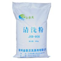 清洗粉 JXB-808 再生PET瓶片清洗剂