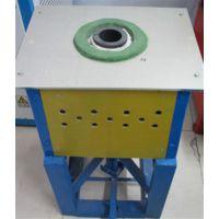 湖北武汉小型熔炼炉,高氏电磁,小型熔炼炉设备哪家好