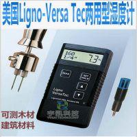 美国Lignomat Ligno-Versa Tec(探针)感应式两用型木材建筑湿度计