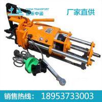 ZG-13型电动钢轨钻孔机价格,中运ZG-13型电动钢轨钻孔机