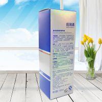 包装盒定做厂家,化妆品折叠逆向磨砂纸盒,高档礼盒