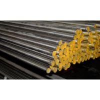深圳S136圆钢 大小直径圆棒 模具钢S136光亮棒材厂家