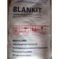环保友好型漂毛粉升级版凯斯Blankit 北京恒普厂家直销