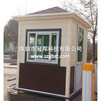 供应金属雕花板别墅岗亭|北方专用保温隔热岗亭|路段休息亭